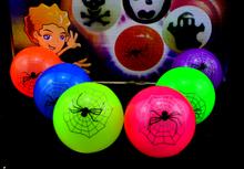 BALL- Flash Spider